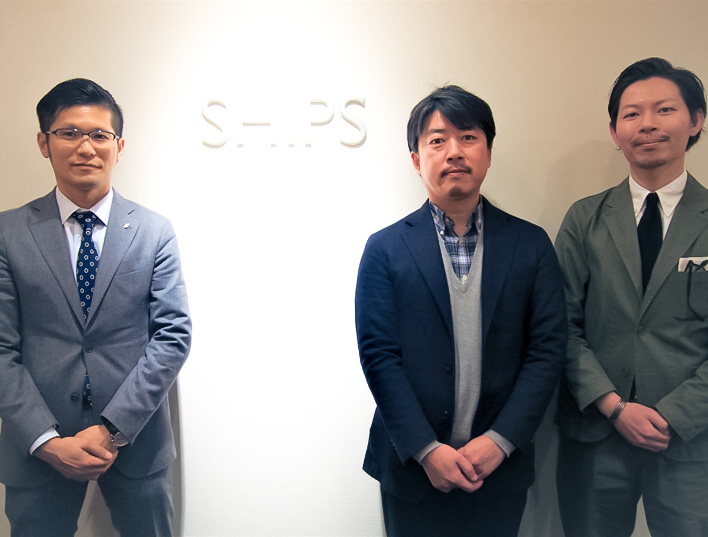 株式会社シップス様インタビュー